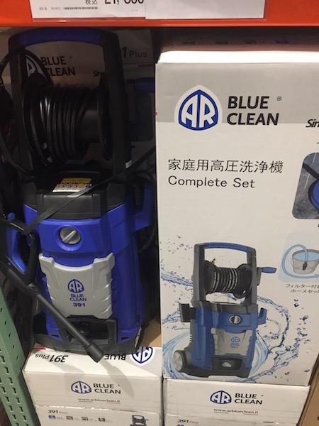 コストコ 高圧洗浄機