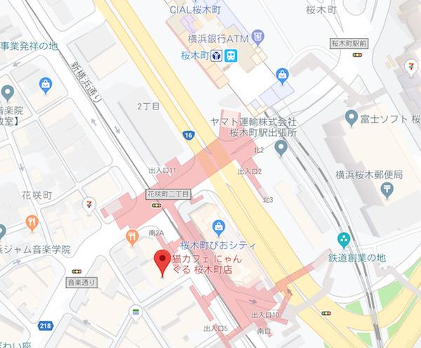桜木町 にゃんくる グーグルマップ