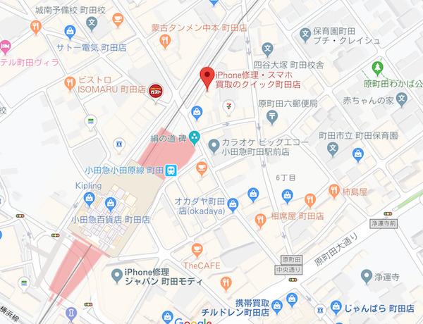 町田 ダイワンテレコム