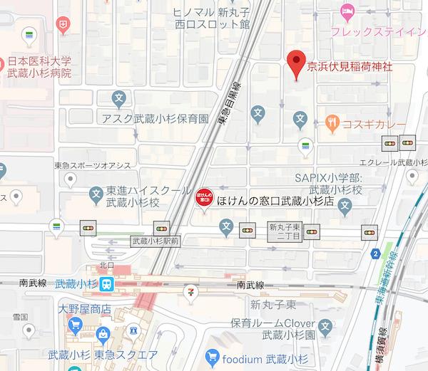京浜伏見稲荷神社 地図
