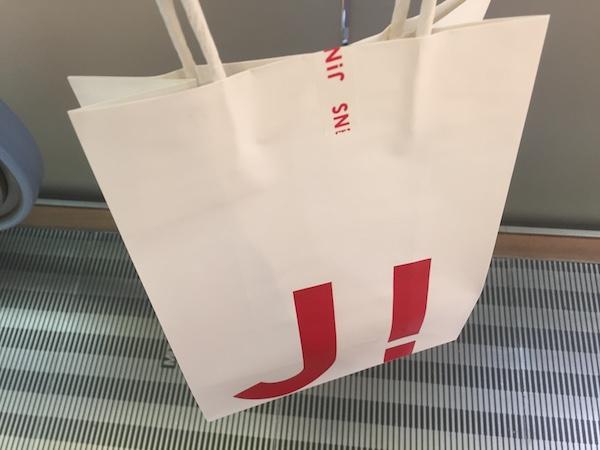 JINSでブルーライトカット付き度入りメガネ 値段 即日渡し