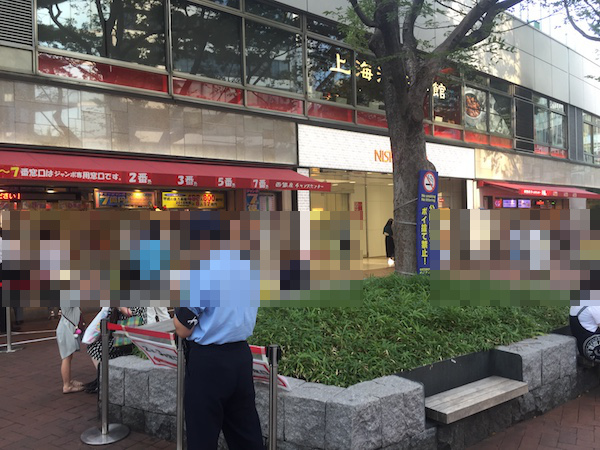 西銀座チャンスセンター 平日夕方 待ち時間 1番窓口