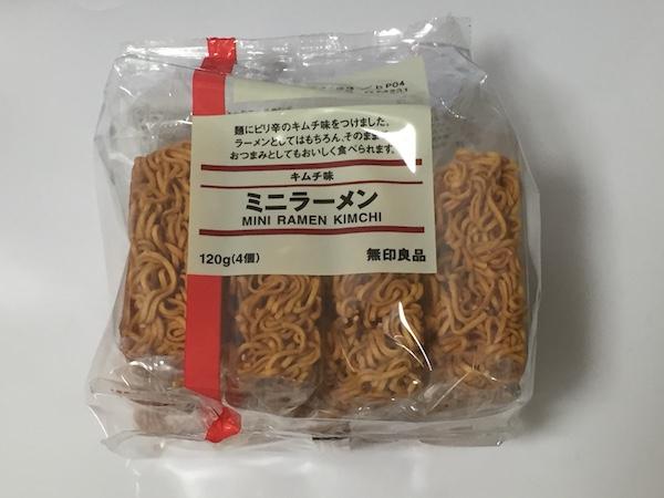 無印良品のおすすめお菓子5選