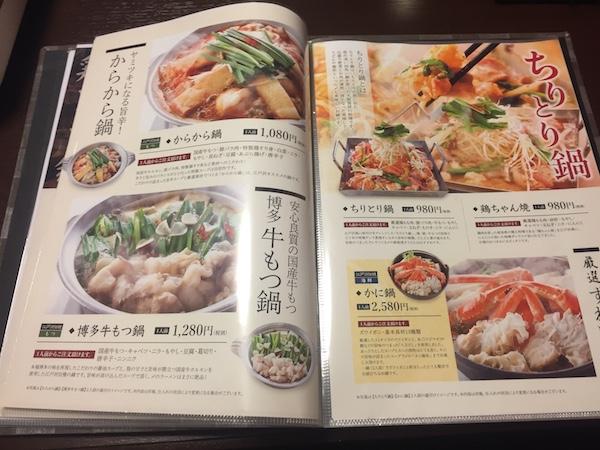 豚バラ肉最高!町田で食べるちゃんこ鍋「相撲茶屋ちゃんこ江戸沢」