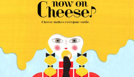 食べにくいけどうまい!「now on Cheese♪(ナウオンチーズ)」のレアチーズサンド