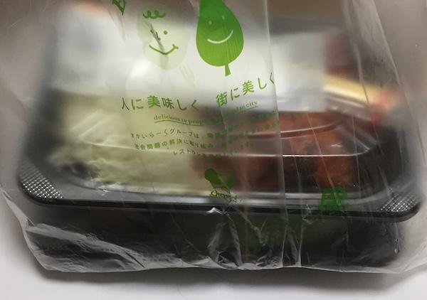 から好しの期間限定メニュー「四川風 麻辣から揚げ」がうますぎた!