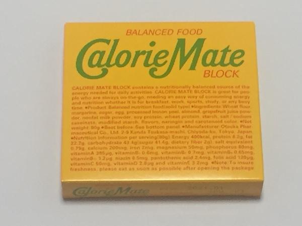 カロリーメイトは保存食としてかなり優秀でおすすめ