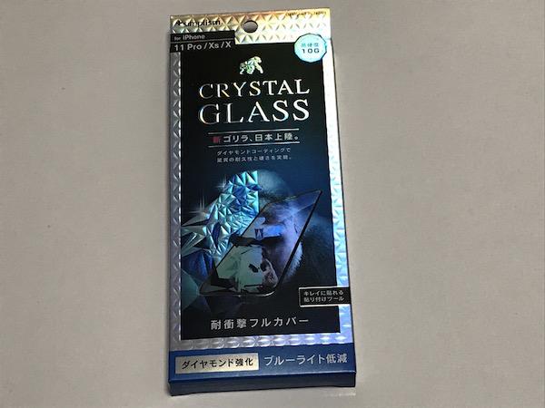 スマホの液晶保護フィルムは絶対にゴリラガラスをおすすめしたい