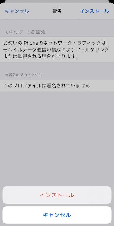 格安SIMでスマホ本体だけを買い換える(機種変更)!データ移行も超簡単