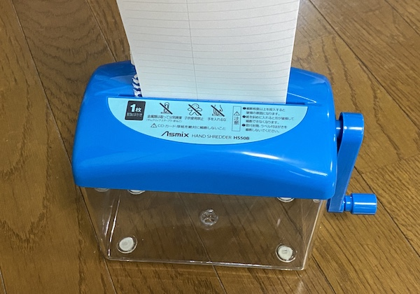 家庭用シュレッダーは手動タイプの安物で十分?Asmixのハンドシュレッダー
