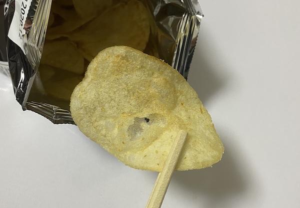 ローソンで見つけた激辛ポテトチップスが史上最高のうまさだった件