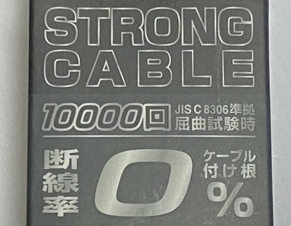 断線しないライトニングイヤホンならカシムラの「KL-95-B」がおすすめ!