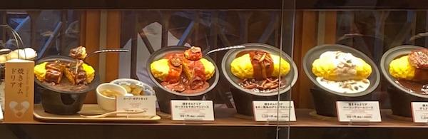 町田のツインズにある神戸元町ドリアを食レポ!値段や景色(夜景)はどんな感じ?