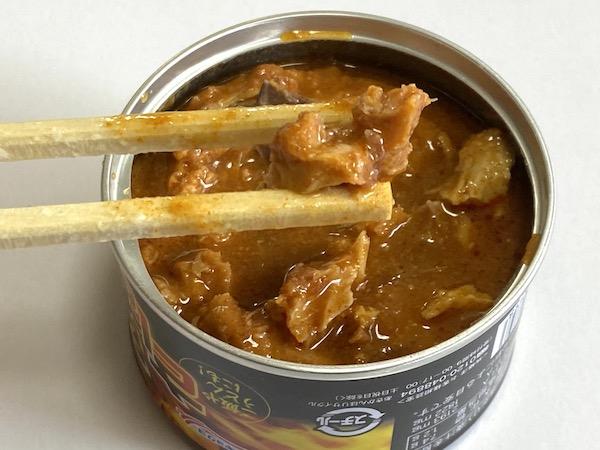 辛い缶詰!?大辛さば味噌煮がご飯のお供やお酒のつまみに合う!