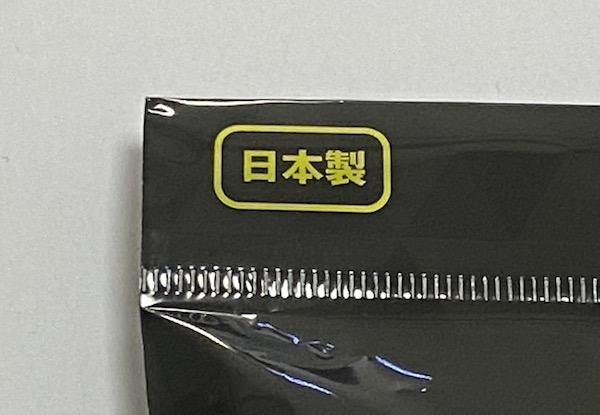 日本製の高性能マスク!究極のヤマシン・フィルタマスク「ゼクシード」をレビュー